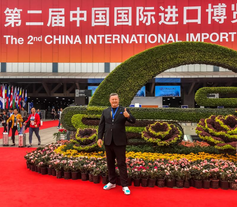 China International Import Expo in China