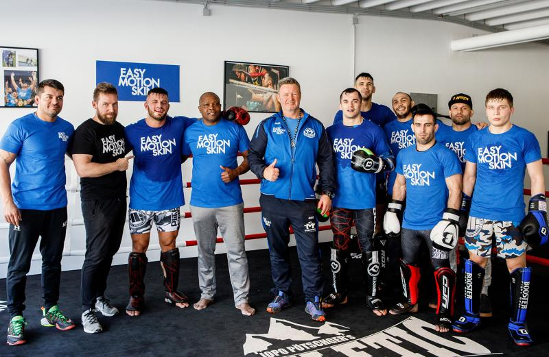 Seefeld: EasyMotionSkin & MMA fighters